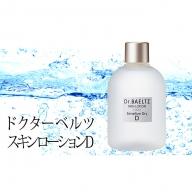 ドクターベルツ 化粧水(しっとりタイプ)