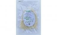 米粉パスタ(太麺 / 細麺)