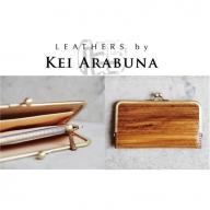 173001. 【こだわりの革細工】Long Wallet /「LEATHERS by Kei Arabuna」