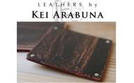 019005. 【こだわりの革細工】Pair Coaster /「LEATHERS by Kei Arabuna」