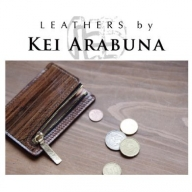 076001. 【こだわりの革細工】Coin case /「LEATHERS by Kei Arabuna」