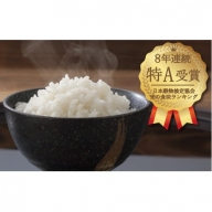 D-282 平成30年度産「プレミアムさがびより(無洗米)」10kg