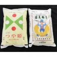 015-D06 【はえぬき・つや姫】食べ比べセット 10kg