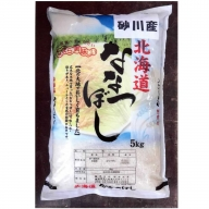 松田産業 砂川産ななつぼし5+1キログラム(数量限定)