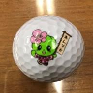 こうめちゃんゴルフボール SRIXON  AD333