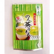 粉末煎茶のん茶うもん50g×6袋