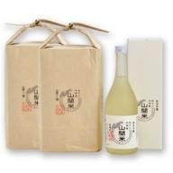 19-028. 山間米10kgと純米吟醸酒「山間米」
