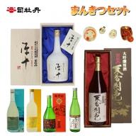 司牡丹酒造 まんきつセット