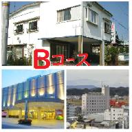 19-213.四万十黒潮旅館組合 えらべる宿泊 (Bコース