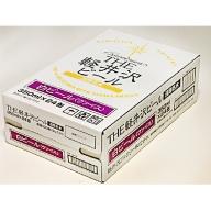 24缶<ヴァイス> THE軽井沢ビール