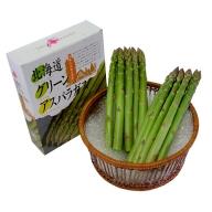 2L【秀品】約1kgグリーンアスパラ<北海道日高門別産>