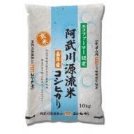 30E-022 阿武川源流米玄米・10kg