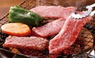 仙台牛特上カルビ焼肉用 500g