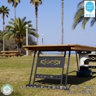 Oak standard folding table Stove hole (ストーブ穴有り) CAMPOOPARTS オーク スタンダード 折り畳みテーブル W1200