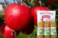 青森県産 りんごジュース 1L×3本 減農薬栽培 須藤農園森の雫100%