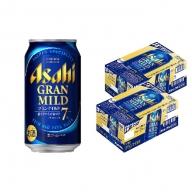 アサヒ Alc7%ビール「グランマイルド」350ml×48本