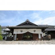 6・7・8・9月平日限定葛城北の丸1泊2食とゴルフプラン(2名様)