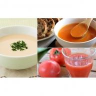 北海道・くっちゃん野菜のスープ&トマトジュースセット