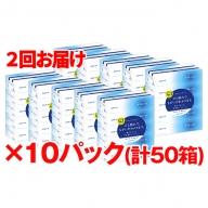 【計100箱!】エリエール+Water180組5箱×10パック計50箱×2回お届け