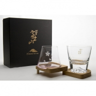 富士山グラスセット B&W(桜)