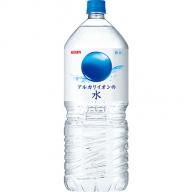 キリン アルカリイオンの水 2L×1ケース(6本)