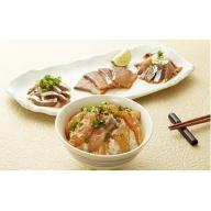 A5052 豊後絆屋 大分郷土料理りゅうきゅうセット(4種×2食セット)A