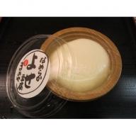 GP-05 農村ワンダーツアー「里山日帰り留学 まめやの寄せ豆腐を作ろう!」(ペア)