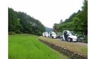 GP-06 農村ワンダーツアー「里山日帰り留学 一人乗りEV車で巡る里山ドライブ!」(ペア)
