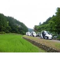 GP-05 農村ワンダーツアー「里山日帰り留学 一人乗りEV車で巡る里山ドライブ!」(ペア)