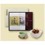 KH‐05 伊勢茶と松阪牛しぐれ煮の贅沢お茶漬けセット