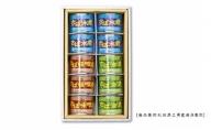 [クレジット限定/数量限定95セット]男鹿海洋高校製造サバ缶セット(10缶)