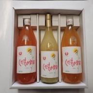 A-063 りんごジュースとラフランスジュース(1リットルりんご2本とラフランス1本)