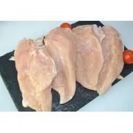 C-010 てんこ盛り山形県産鶏むね肉約6㎏