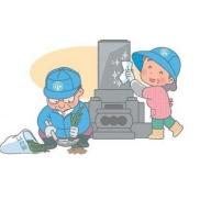 H-012 山形県河北町地内墓地清掃サービス