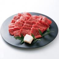 【冷蔵】特選 黒田庄和牛(焼肉用赤身モモ、300g)