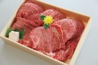 【冷蔵・数量限定】特選 黒田庄和牛(三角バラ切り落とし、400g)