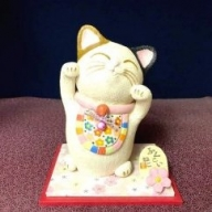 [A0508]招福「ふくこいねこ」(中) ◆陶芸工房 夢かしこ