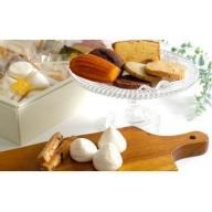 [A0555]シトロン特製◆焼き菓子アソート Bセット