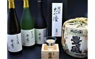 「豊盛」純米酒・純米吟醸・純米大吟醸 3本セット<豊村酒造>[A1363]