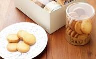 洋菓子店 『桜のキャトル』特製◆こだわりクッキーと焼き菓子セット[C4328]