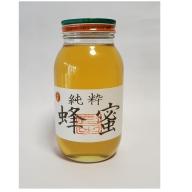 【純粋 蜂蜜】 1.2kg 上田清商店[A0276]