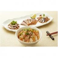 B5011 豊後絆屋 大分郷土料理りゅうきゅうセット(5種×2食セット)
