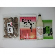 A6017 山香・杵築の特産品よくばりセットA(山香の甘酒・山香米・干ししいたけ・杵築茶緑茶)