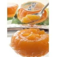 A0054 高級オレンジ「美娘」をたっぷり使用した贅沢ゼリー「杵築の美娘」 8個セット お菓子の菊家