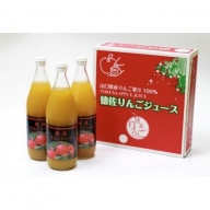 01E-026 とくさリンゴジュース