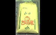 B-016 特別栽培米阿東産コシヒカリ玄米60kg