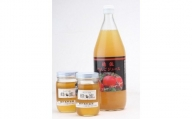 D-088 徳佐りんごジュースと山口産天然純粋完熟蜂蜜