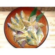 D-023 旬の地魚の味噌漬け