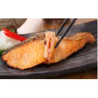 [№5723-0350]レンジで焼鮭【15切れ入り1050g】