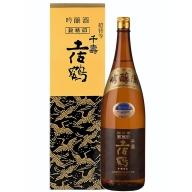 西脇市産山田錦使用「土佐鶴 吟醸酒 穀精」(1,800ml)